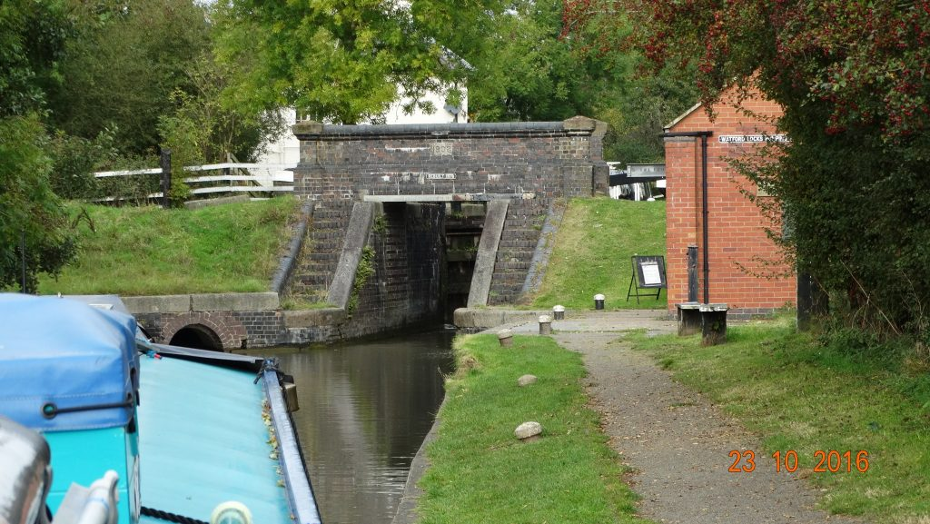 Watford bottom lock
